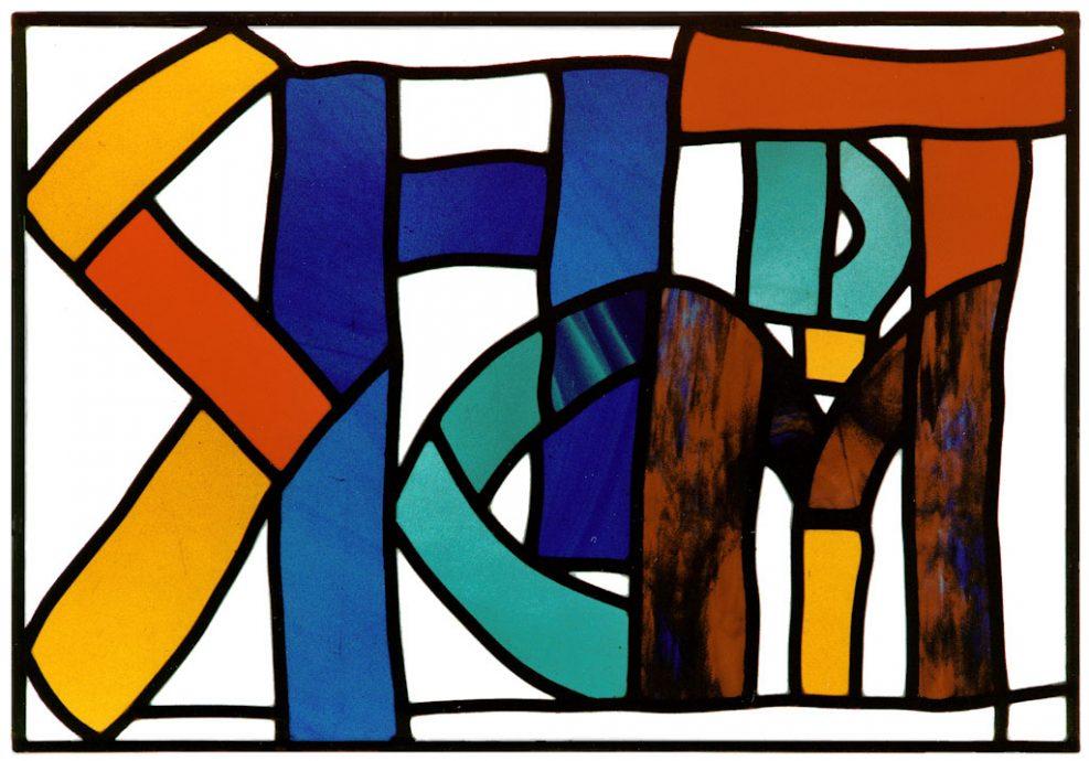 Kalligraphisch Glaskunst in der Architektur Innen und Außen Privatkunden Schönes Glas für Ihr Zuhause